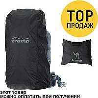 Накидка от дождя на рюкзак M Tramp TRP-018 / Аксессуары к рюкзаку