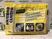 Калиевая Селитра 100гр ТМ АгроОпт
