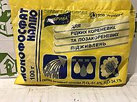 Монофосфат Калия 100гр ТМ АгроОпт