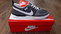 Кроссовки кеды  Nike Серые мужские ,белый знак (копия)