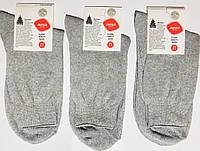 Носки мужские демисезонные хлопок Marca 29(44-46) размер светло-серые