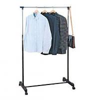 Одинарная вешалка для одежды