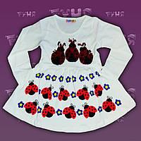 Детское платье нарядное для девочек 1-2, 3-4, 5-6, 7-8 лет