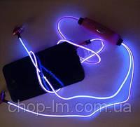 Наушники Glow с EL свечением, Наушники для телефона, Наушники с микрофоном, Беспроводные наушники, B