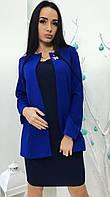 Кардиган женский с брошкой с 42 по 50 размеры, фото 1