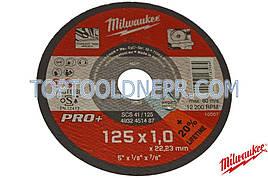 Круг відрізний по металу Milwaukee 125х1, 4932451487