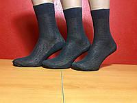 Носки мужские летние сетка хлопок Marca 27(41-43) размер чёрные