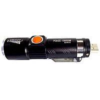 Тактический ручной фонарь Poliсe BL 616-T6 ZOOM, Фонарь с USB зарядкой