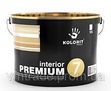 Фарба Kolorit Interior Premium 7 (Колорит Премиум 7), 10л, С