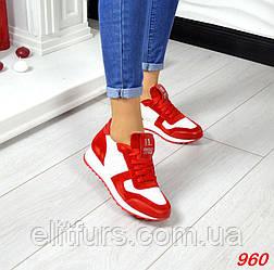 Кроссовки женские с перфорацией,  красный