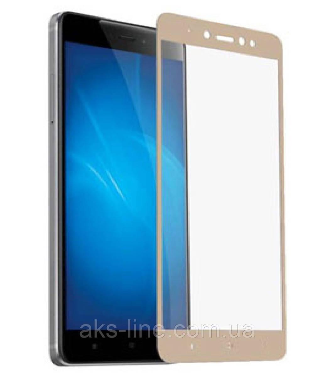 Защитное стекло Full screen Xiaomi Redmi Note 5A / Redmi Y1 (Gold), фото 1