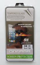 Защитное стекло Tempered screen Round edge на Samsung S5 edge