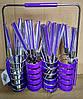Набор столовых приборов Peterhof PH-22108 A violet