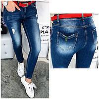 1032-424 Angelina Mara (25-30, 6 ед.) джинсы женские весенние стрейчевые, фото 1