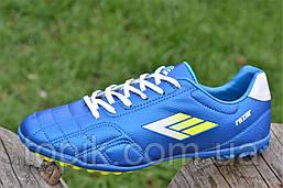 Сороконожки, бампы, кроссовки для футбола синие прошитый носок еластичные, легкие (Код: 1135)