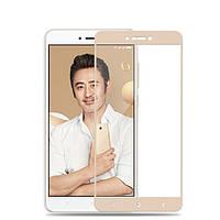 Защитное стекло Full screen Xiaomi Redmi 5A (Gold), фото 1