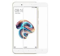 Защитное стекло Full screen Xiaomi Redmi 5A (White), фото 1