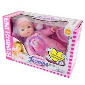 Говорящая кукла BAMBOLINA - ЖАСМИН (озвуч. укр. яз., 40 см, с аксессуа