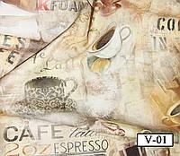 Портьерная ткань для штор - принт кафе