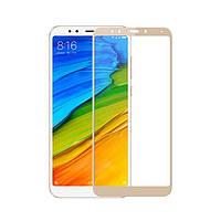 Защитное стекло Full screen Xiaomi Redmi 5 (Gold), фото 1