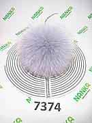 Меховой помпон Песец, Серо-голубой, 12 см, 7374