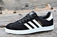 Модные кроссовки кеды мужские реплика Adidas Gazelle натуральная кожа, замша черные (Код: 1137). Только 42р!