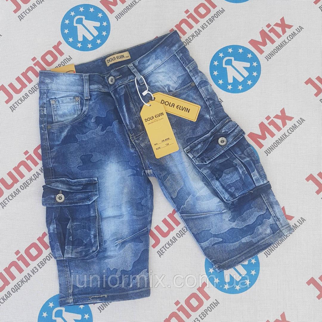 Подростковые джинсовые бриджи для мальчиков оптом