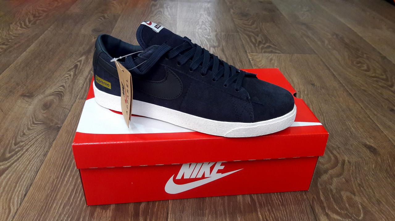 c9f82dc6 Кроссовки мужские кеды Nike Supreme натур.замша (копия): продажа ...