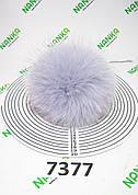 Меховой помпон Песец, Серо-голубой, 12 см, 7377