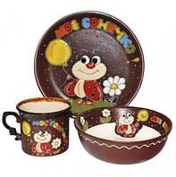 "Набор детский 3 предмета Мое Солнышко, кружка, пиала и тарелка ""Добра глина"""