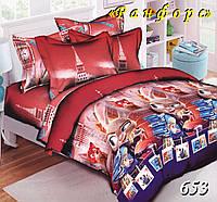 Полуторное постельное белье Тет-А-Тет 653