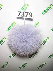 Меховой помпон Песец, Серо-голубой, 12 см, 7379, фото 2