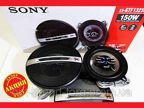 Sony XS-GTF1325 (150Вт) двухполосные