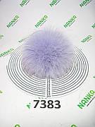 Меховой помпон Песец, Серо-голубой, 12 см, 7383