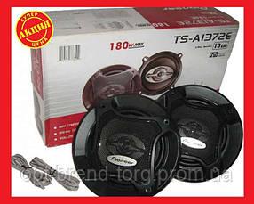 Pioneer TS-A1372E (180Вт) двухполосные