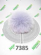 Меховой помпон Песец, Серо-голубой, 11 см, 7385