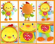 Мягкая игрушка - погремушка Цыпленок Happy Monkey, фото 2