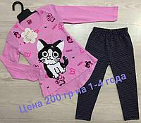 Летние костюмчики на девочку (котенок) 2-5 лет Цвета
