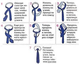 Вышитый серый галстук Лорент, фото 3