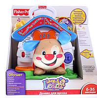 """Интерактивная игрушка """"Домик для щенка"""" Fisher Price"""