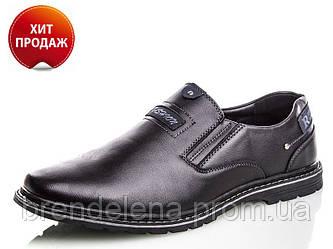 Стильные черные туфли мужские р (46)