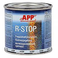 Препарат антикоррозионный APP R-STOP прозрачный 100мл (преобразователь ржавчины)