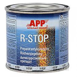 Препарат антикоррозионный APP R-STOP  100мл (преобразователь ржавчины)