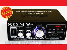 Усилитель Звука Sony AK-699D FM USB Караоке 2x180 Вт