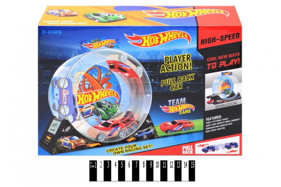 Трек Hot wheel HW222 , хот вилс, автотрек, запуск