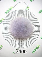 Меховой помпон Песец, Серо-голубой, 11 см, 7400, фото 2