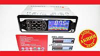Автомагнитола Pioneer 3884 ISO - MP3 Player, FM, USB, SD, AUX сенсорная магнитола