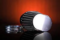 Фильтр нулевик d=35mm увеличенного объёма
