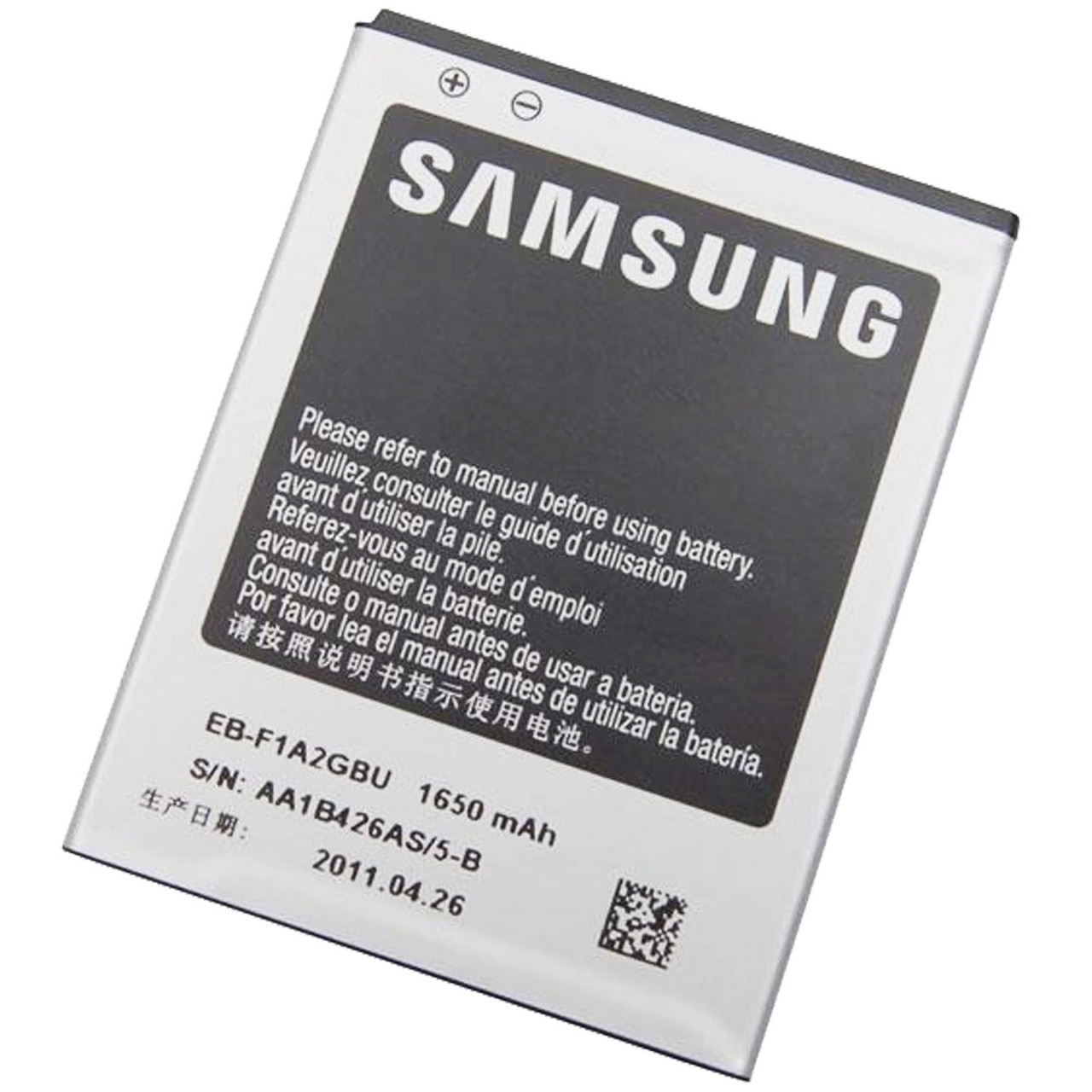 Аккумулятор Samsung GT-i9100 Galaxy S2 (1650 mAh) - BMS6307