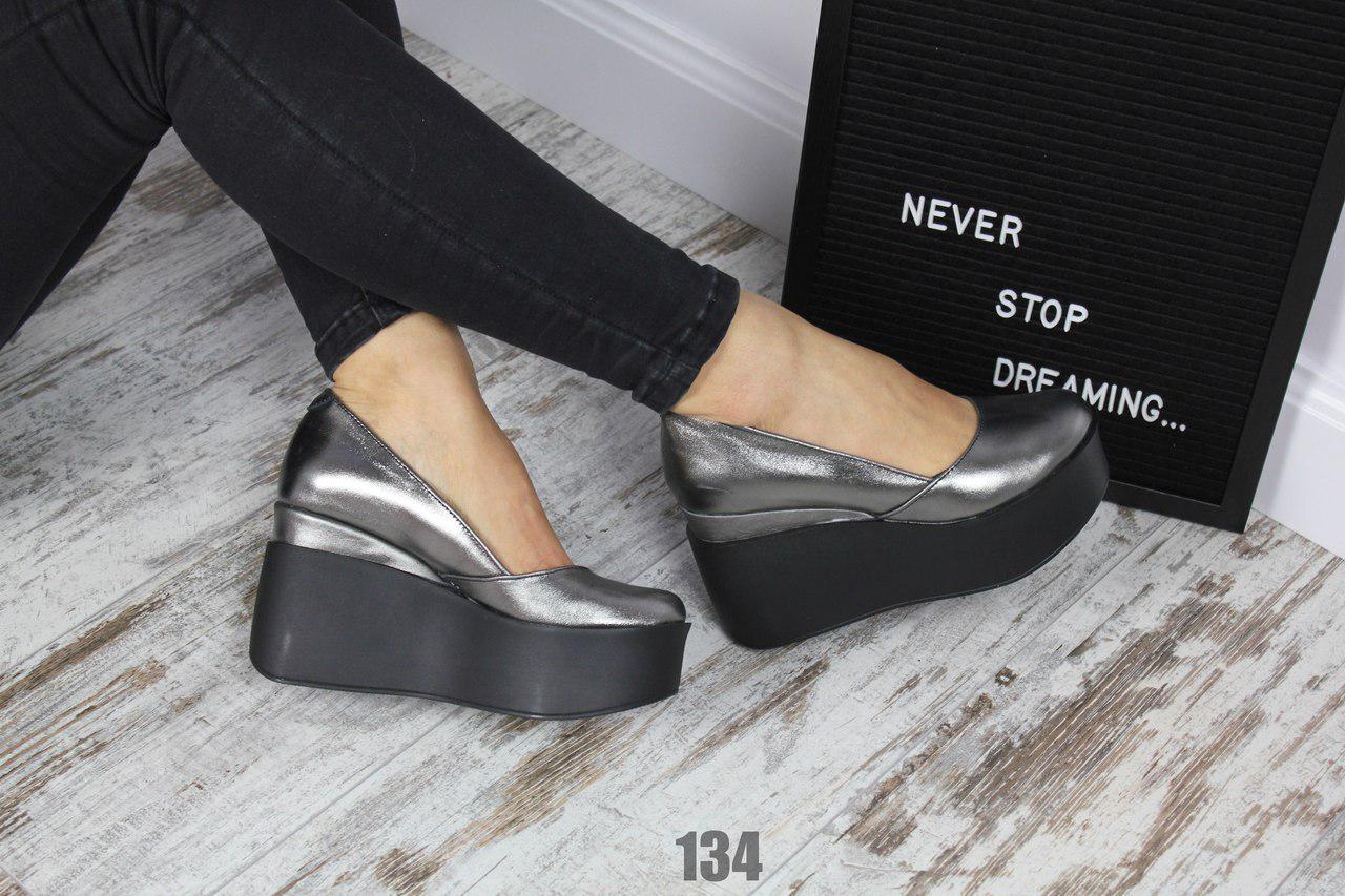 Туфли на танкетке из натуральной кожи  продажа, цена в Ивано ... 30cf4d6699b